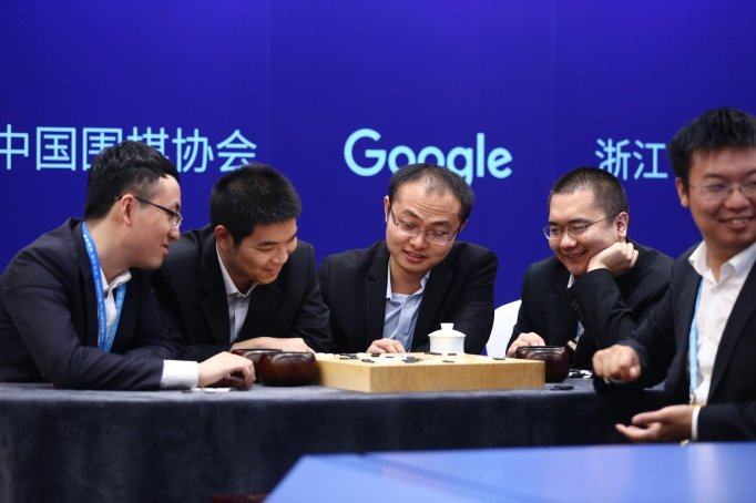alphago-team-go
